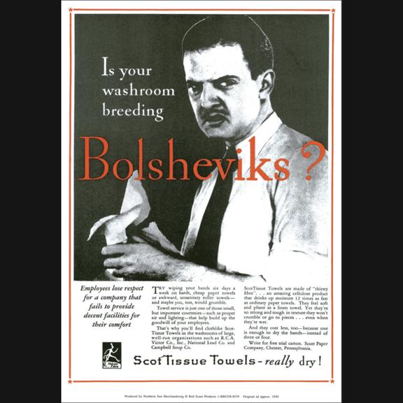 Is your washroom breeding Blosheviks